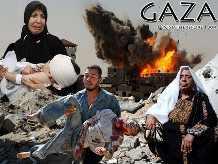 مظلومیت غزه