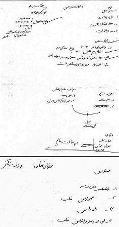 دستخط مهدی هاشمی