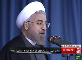 سفر روحانی به زنجان