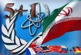 مذاکرات هسته ای