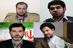 بررسی سفر فابیوس به ایران