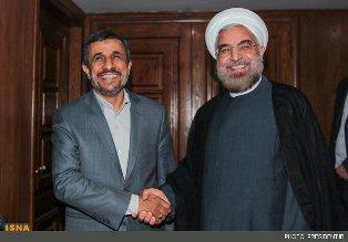 51c220616cfe3_Rouhani.ir_Didar_03_ISNA