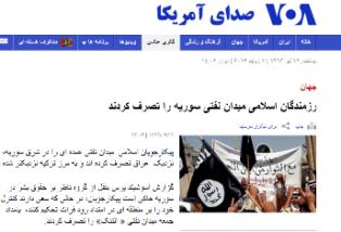 مقابله آمریکا با داعش