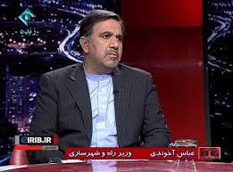 دکتر عباس آخوندی در برنامه نگاه یک