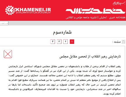 khat-hezbollah